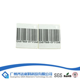 China EAS Antenna System Security Advertisement RF Antenna Anti-theft Equipment fournisseur